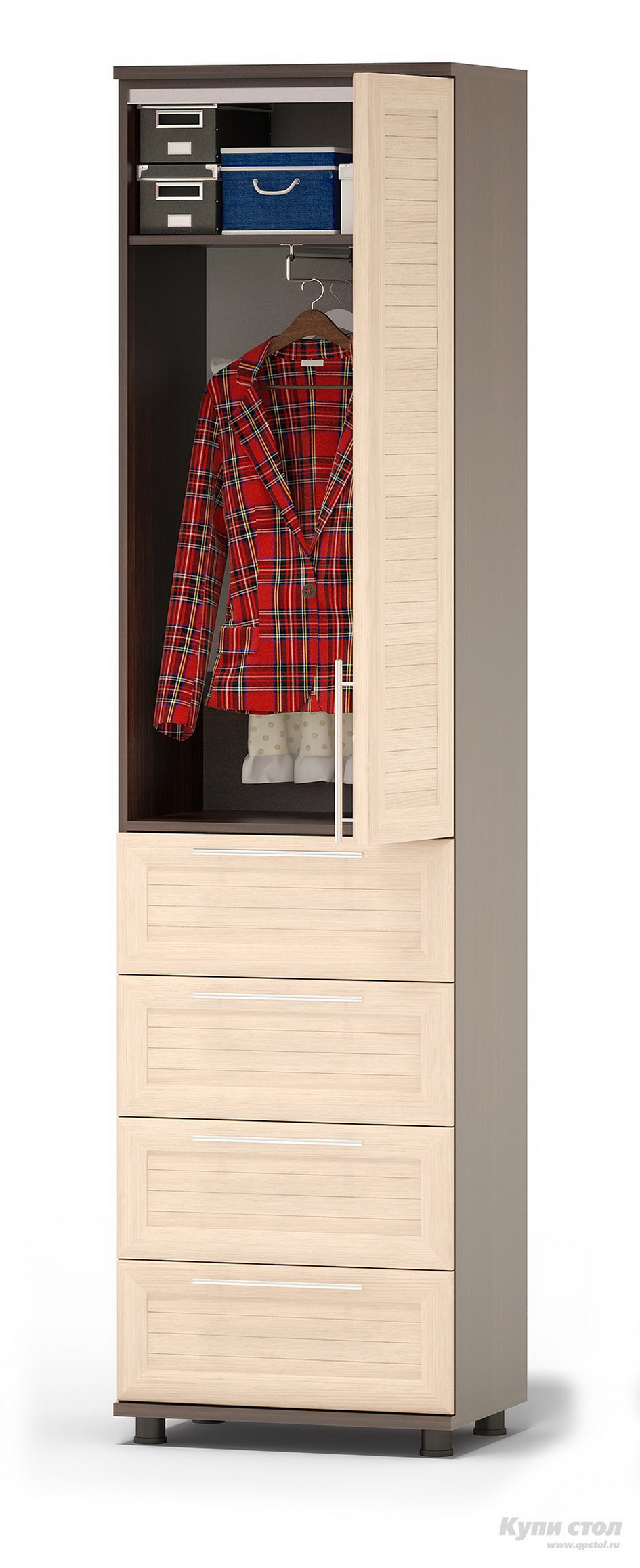 Шкафы для одежды ящики штанга
