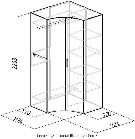 Схема небольшого шкафа