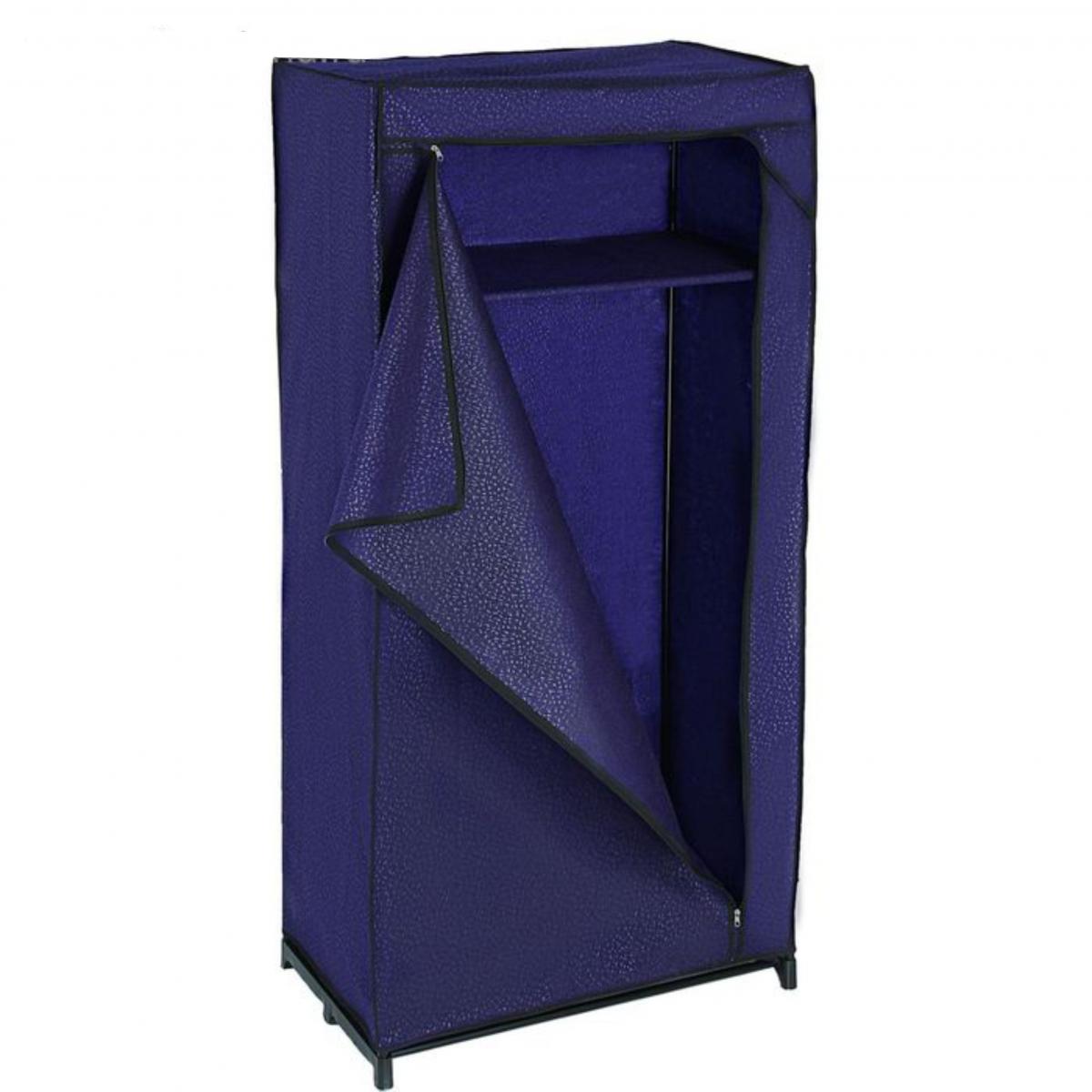 Темно-синий шкаф для одежды