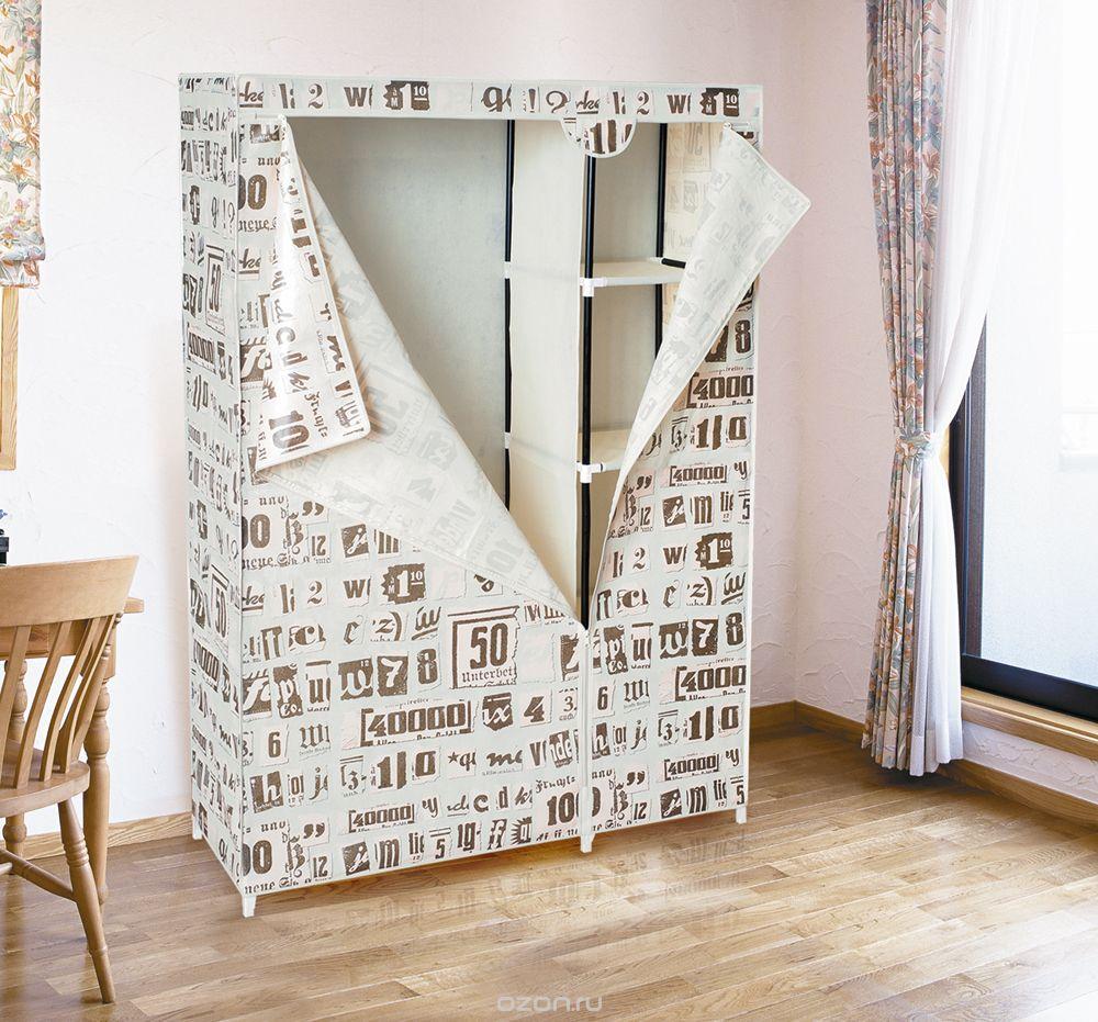 Временный шкаф для одежды