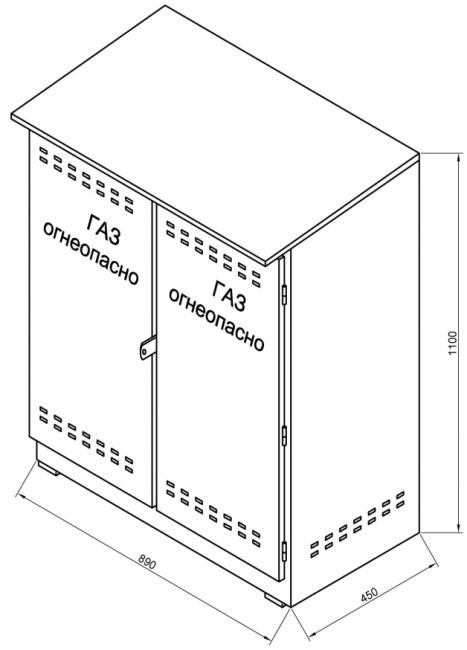Ящик-шкаф металлический для двух газовых баллонов