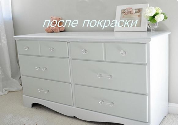 Белый комод