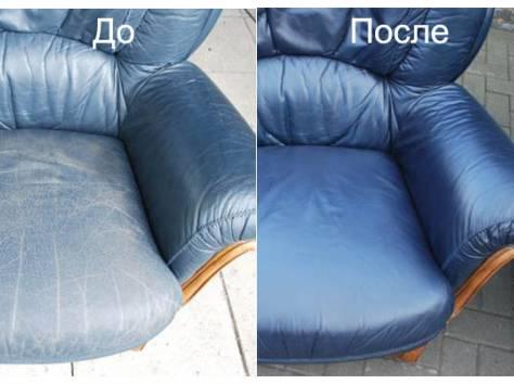 Эффект покраски кожаной мебели