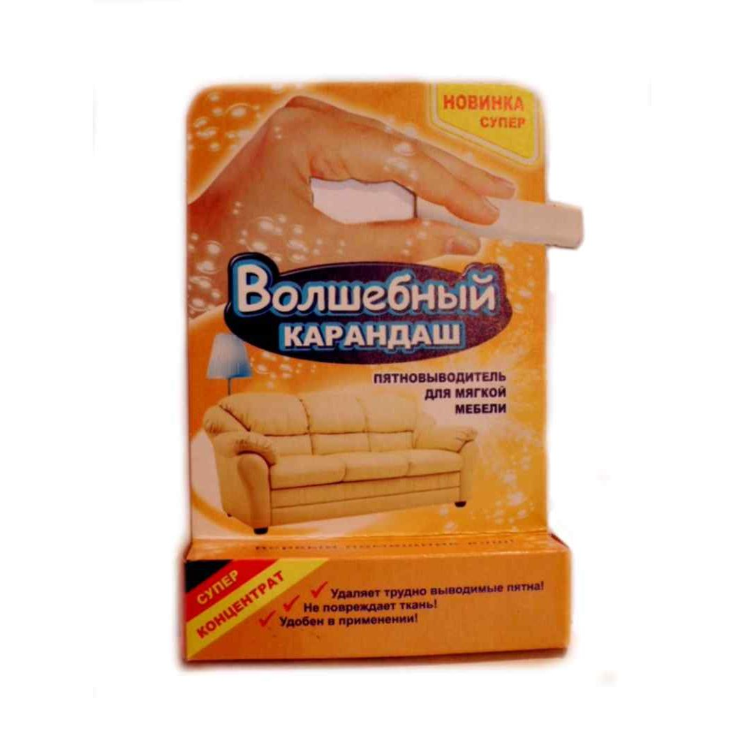 Карандаши для обработки ткани