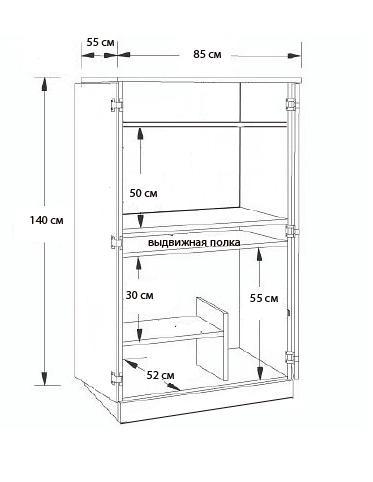 Компьютерный стол-шкаф