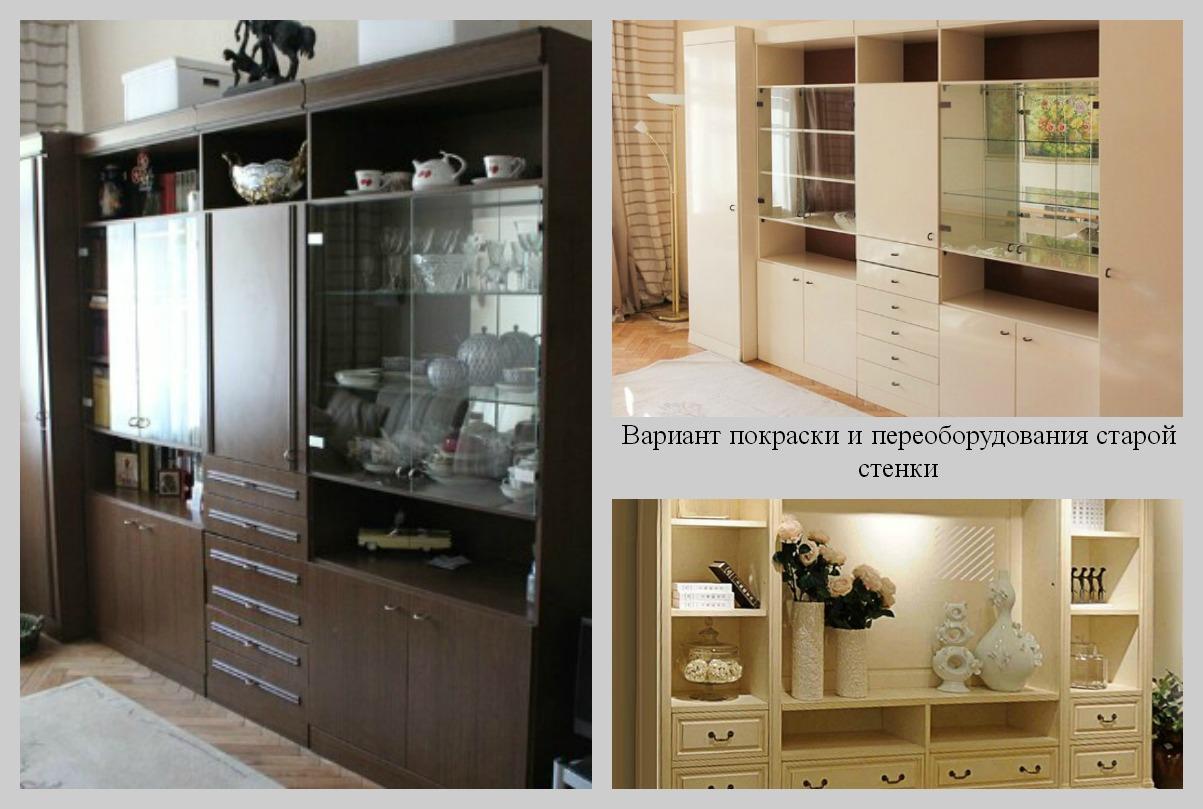 Красим мебель