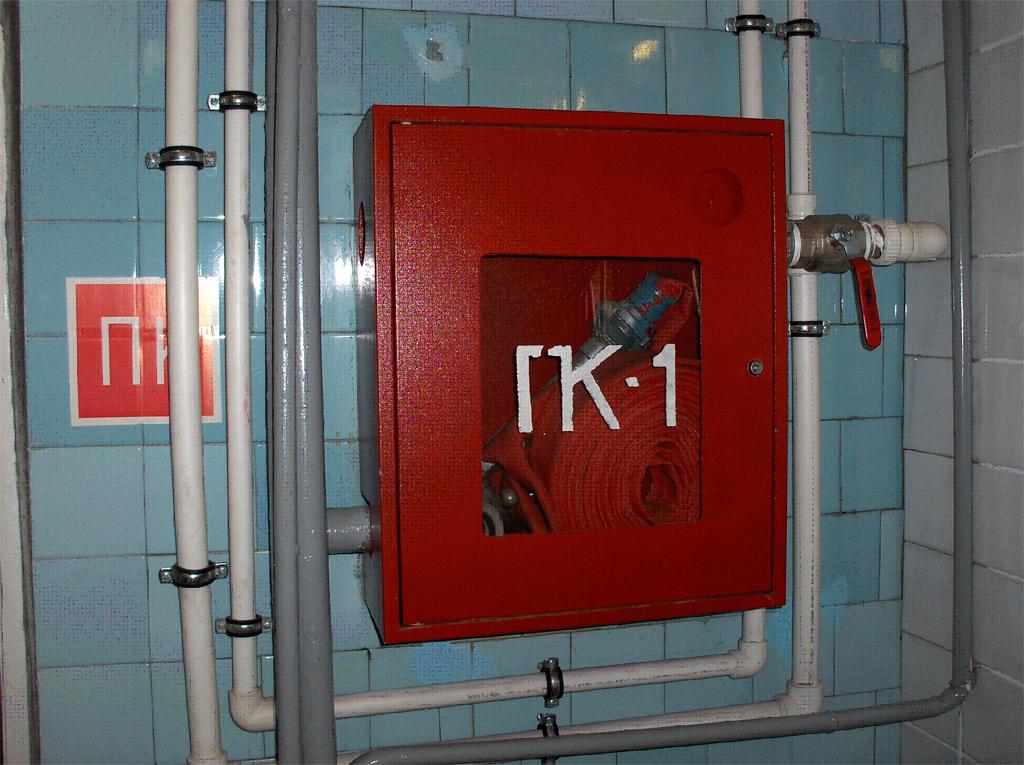 Основные требования пожарной безопасности