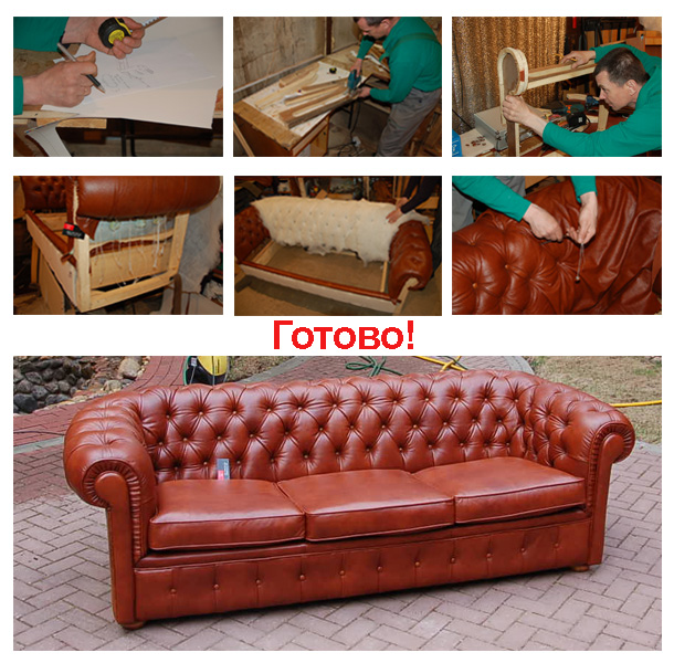 Особенности перетяжки мягкой кожаной мебели