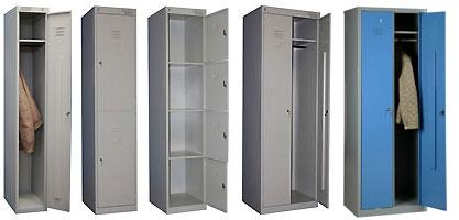 Раздевальные шкафы для спецодежды