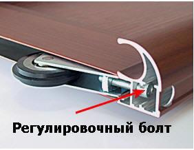 Регулировка дверей шкафа купе