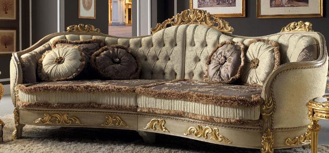 Большой изящный диван