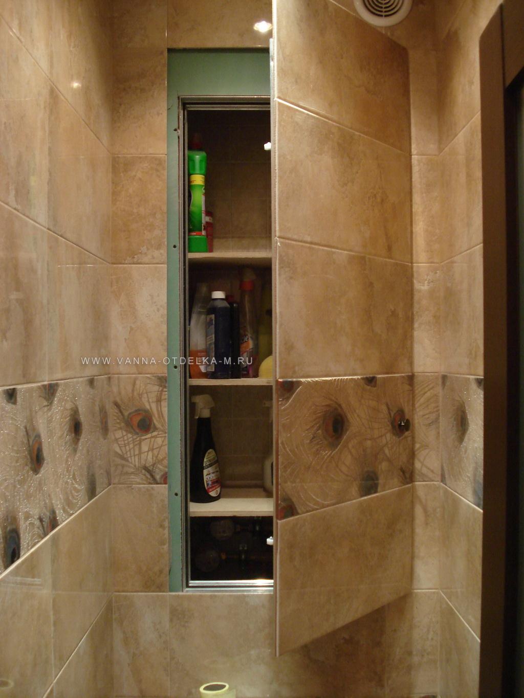 Дизайн туалета, люк невидимка
