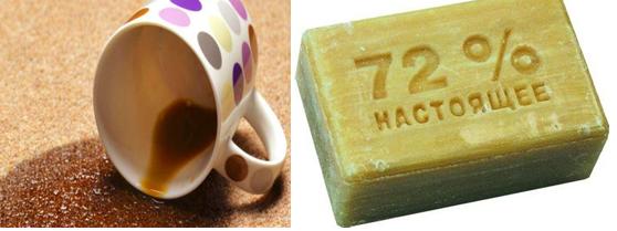Как очистить кофе с дивана