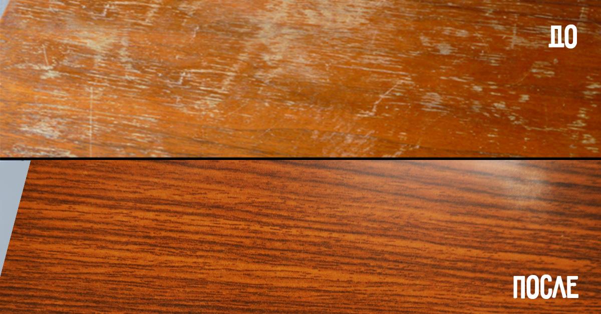 Как убрать царапины с мебели