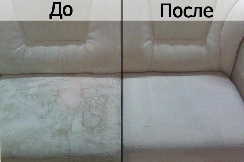 Как удалить пятно с кожаной мебели