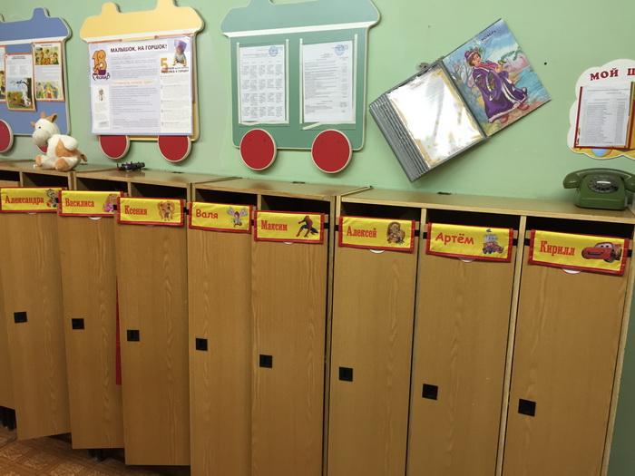 Кармашки в шкафчики в детском саду