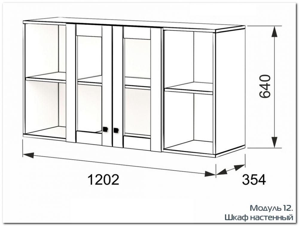 Настенный шкаф со стеклянными створками