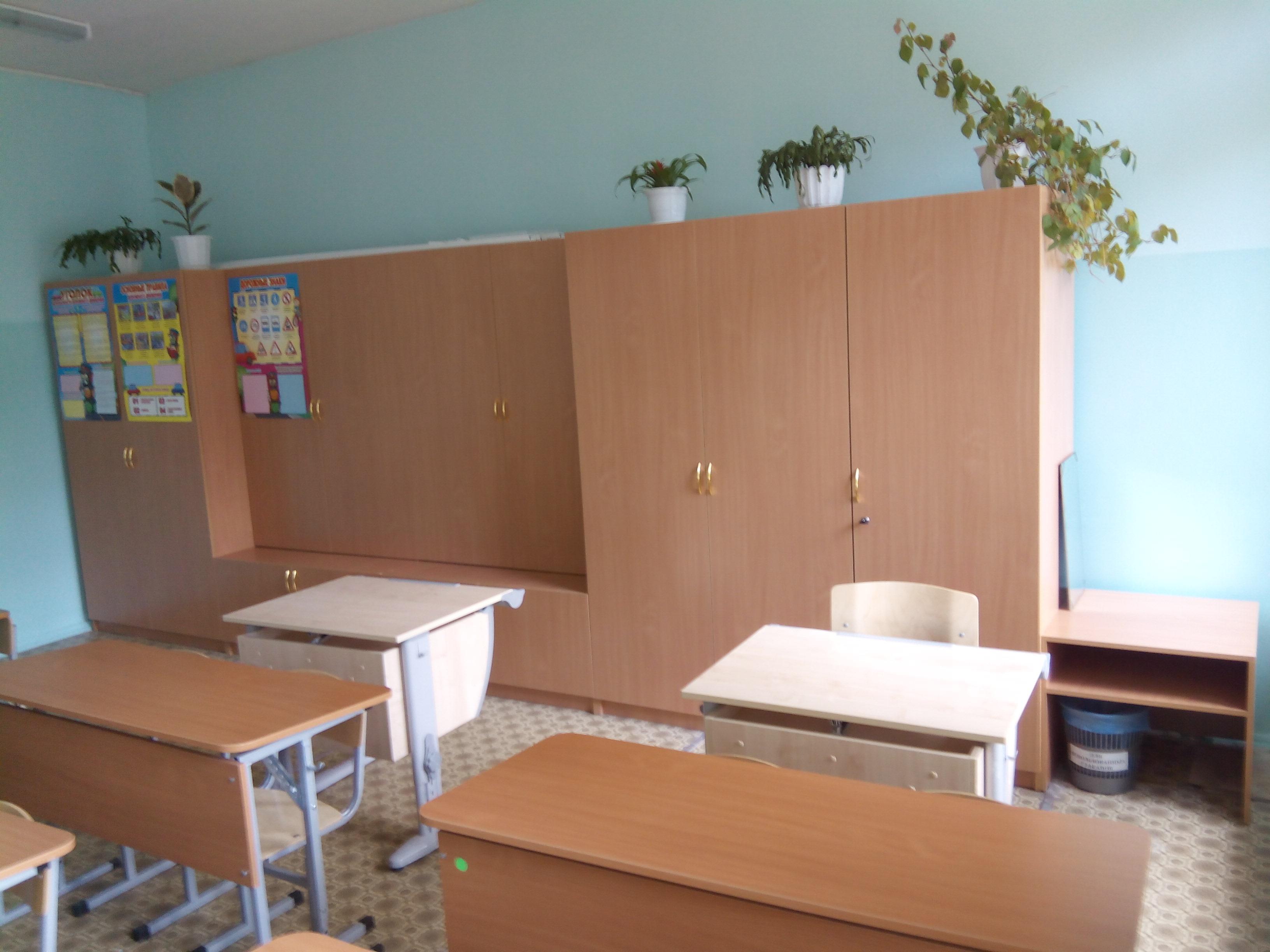 Недорогая стенка для учебного заведения