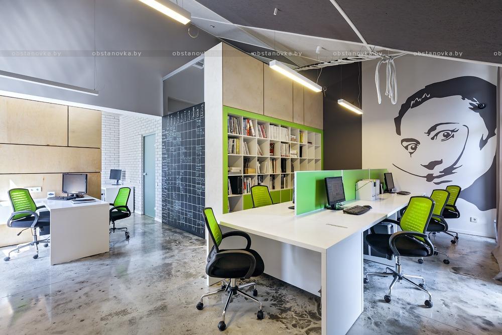 Офис дизайн-студии