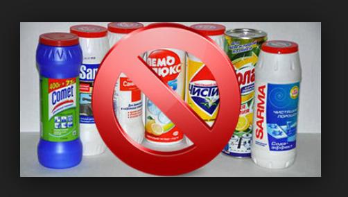 Правильно выбираем средства для уборки дома