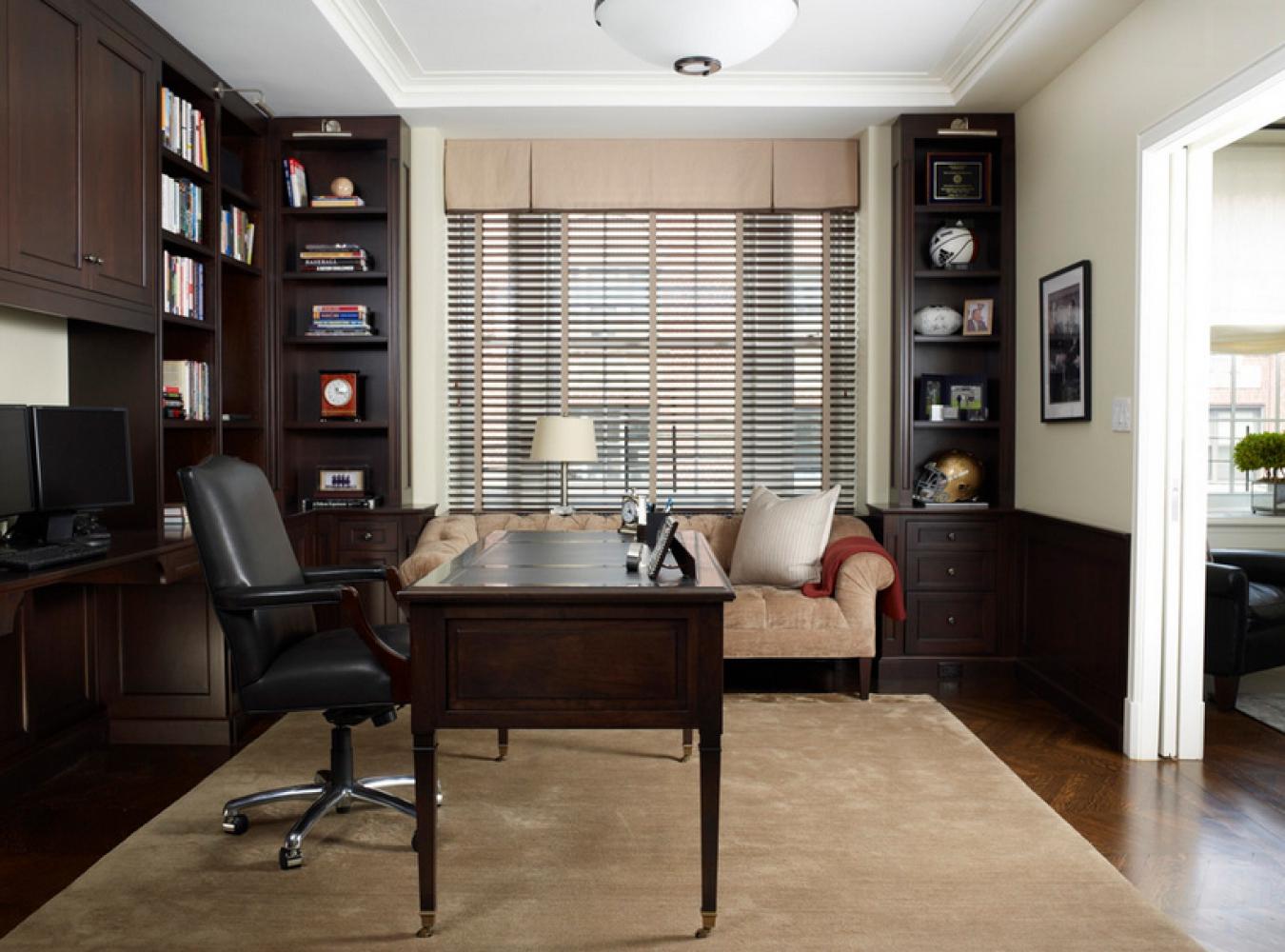 Применение дивана в личном кабинете