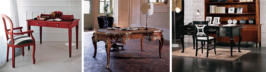 Различные столы для работы