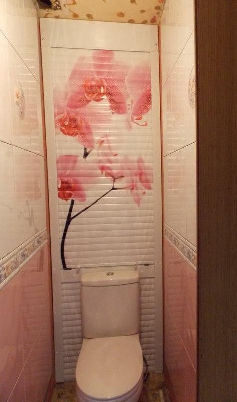Рольставни сантехнические в туалете с рисунком