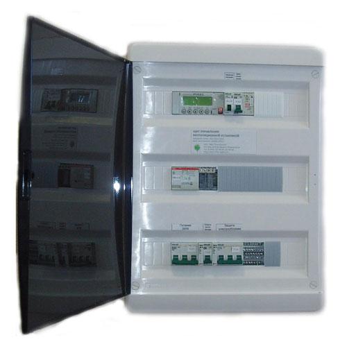 Щиты управления вентиляционными установками с водяным нагревателем