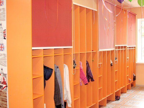 Шкаф с рулонными жалюзи