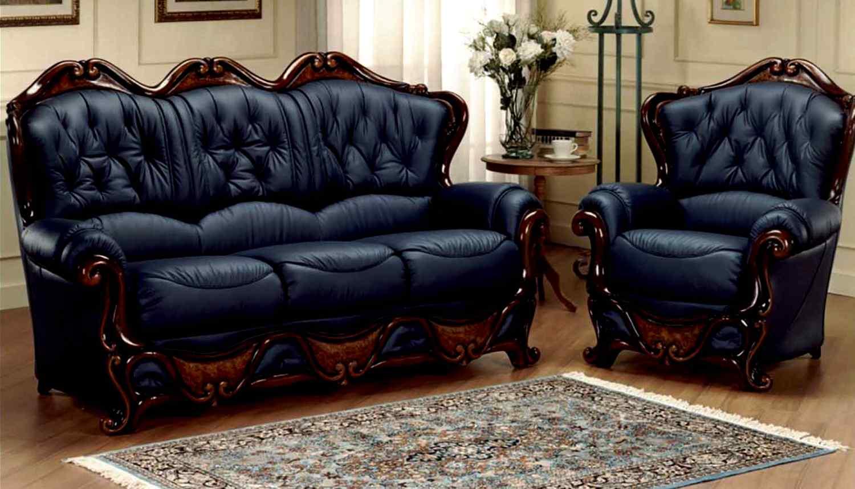 Синяя кожаная мебель