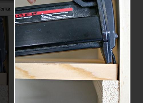 Как правильно фиксировать полки шкафа