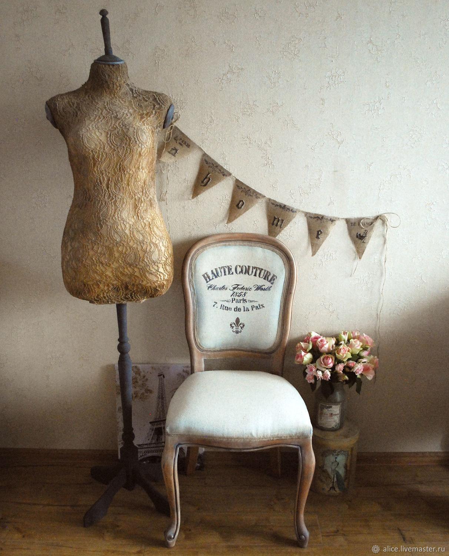 Кутюрный стул от модных дизайнеров