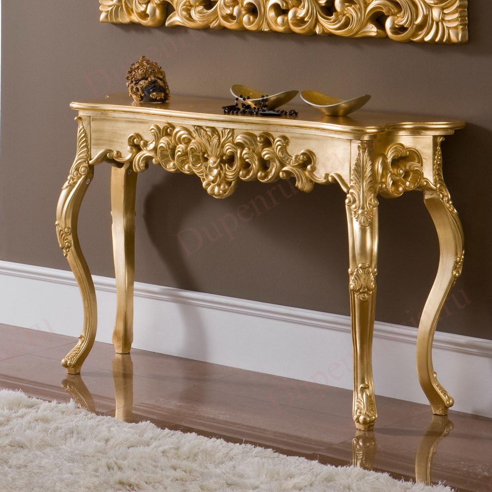 Мебель золотого цвета