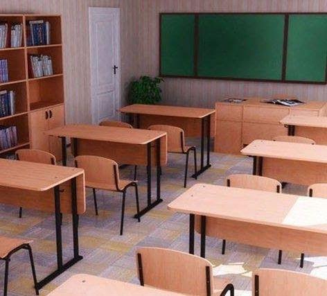 Металлическая основа ученической мебели