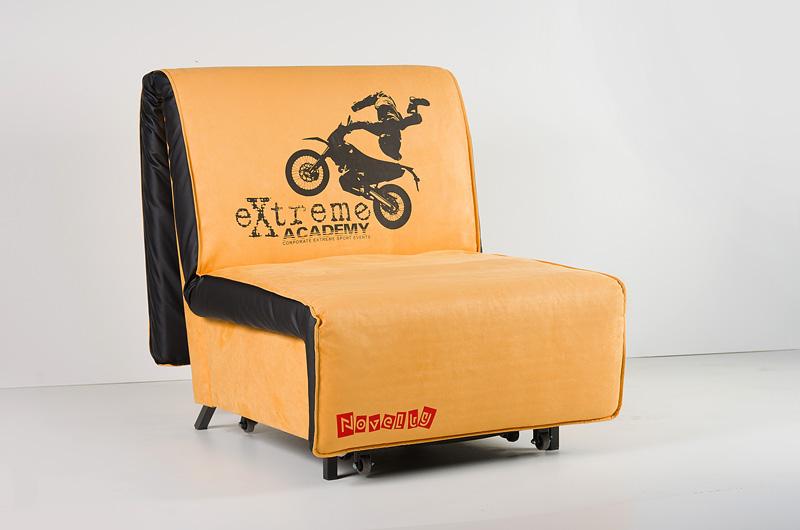 Оранжевое молодежное кресло
