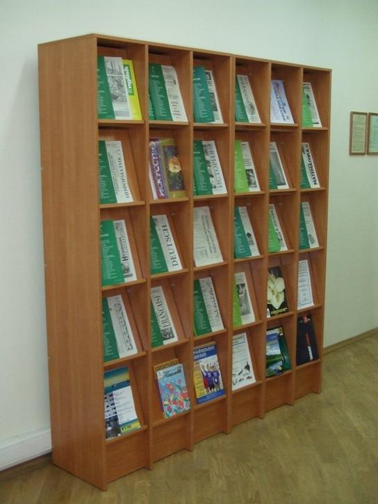 Открытый шкаф для оррганизации работы библиотеки