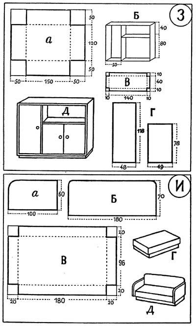 Испанка вышивка крестом - Схемы и наборы вышивки 878