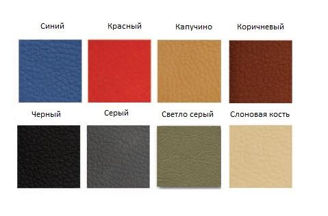 Цветовая гамма из экокожи