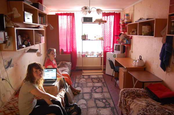 Жилое помещение для студентов