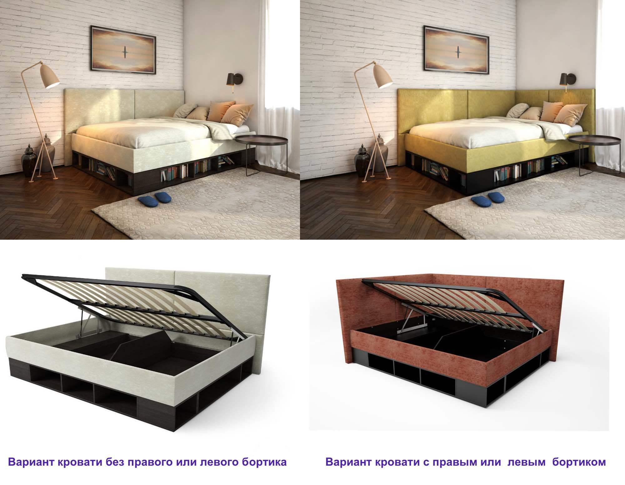 Кровать-тахта разного типа