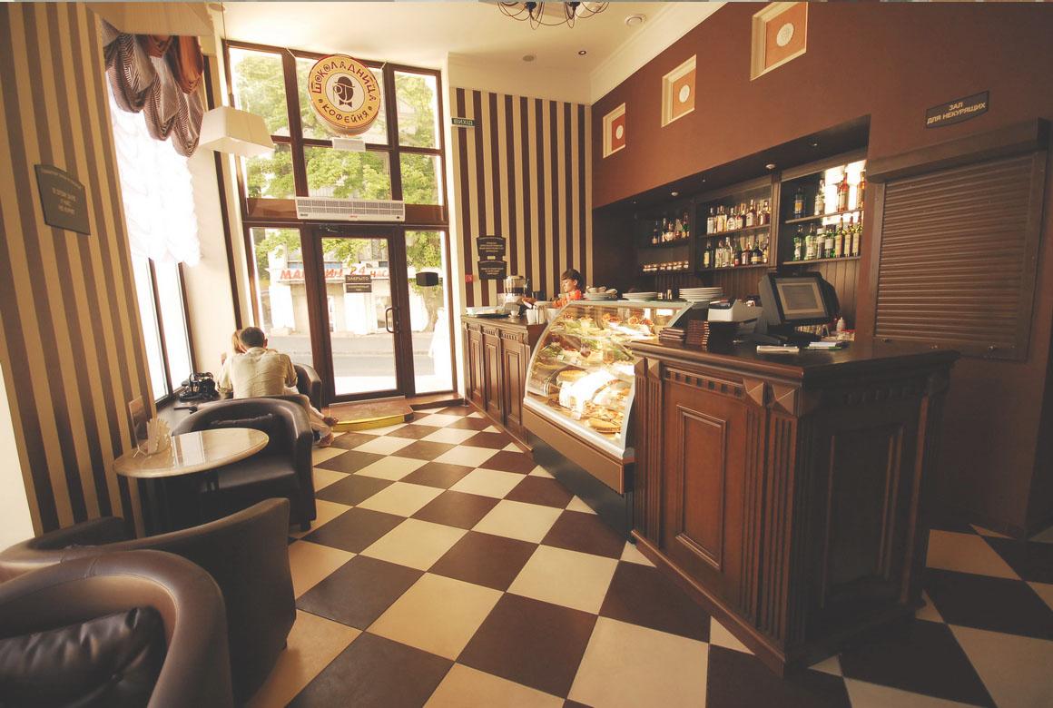 Шоколадная кофейня