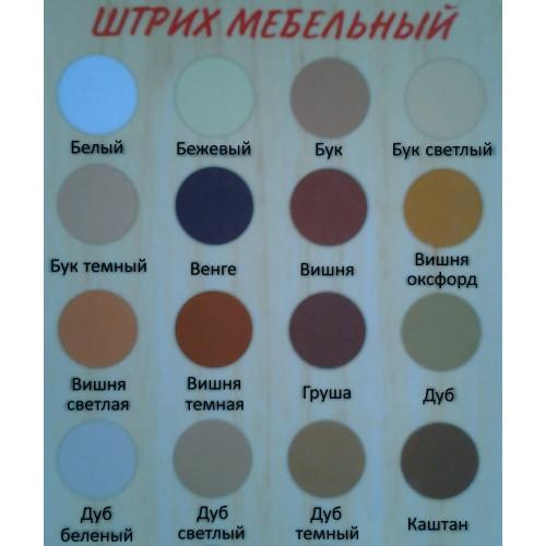 Возможная цветовая гамма