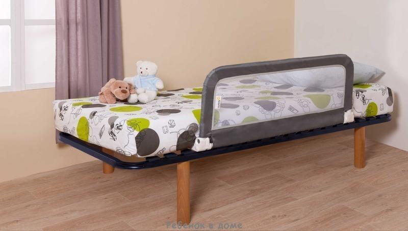 Барьер для детской кровати серого цвета