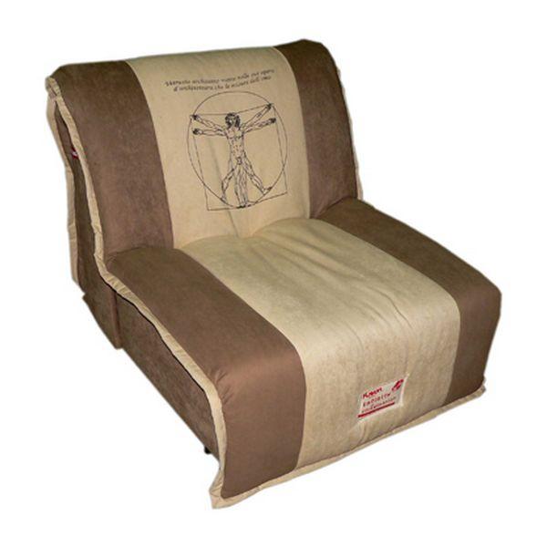Что такое кресло-кровать