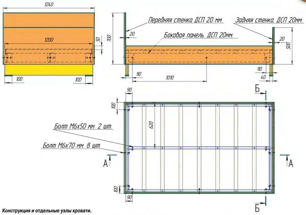Детальный технический чертеж металлической кровати