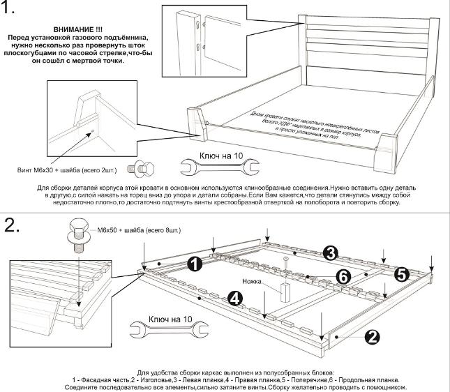 Как установить подъемный механизм кровати