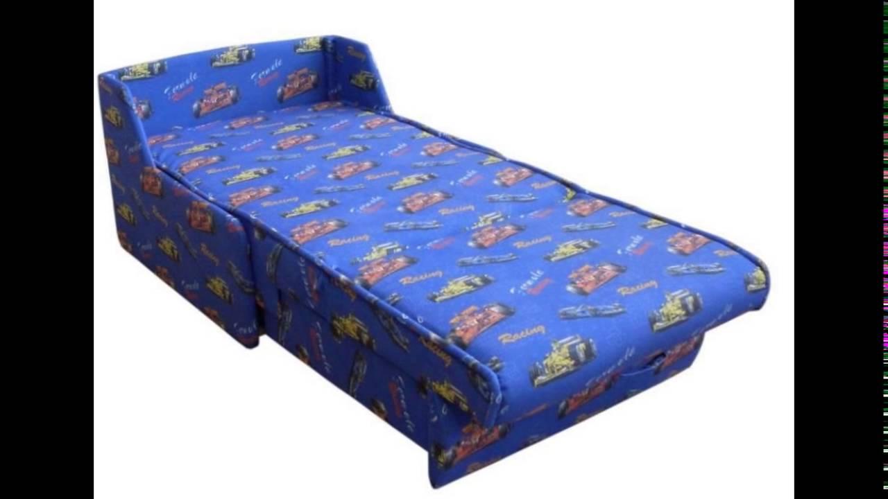 Кресло кровать без подлокотников для ребенка