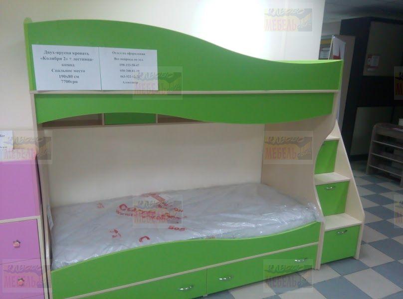 Кровать лестница-комод