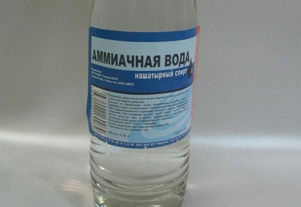 Аммиачная вода