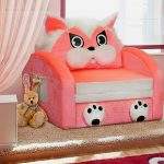 Кресло-кровать раскладное для девочки